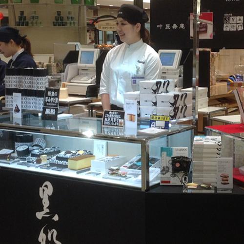 12/26~12/31阪急うめだ本店にて期間限定出店いたします。(終了)