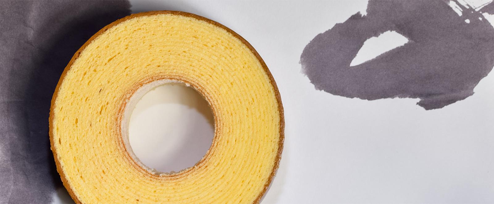 黒糖バウムクーヘン 商品写真