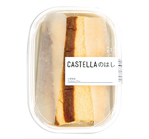 CASTELLAのはし