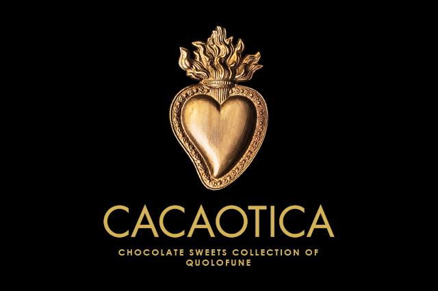 チョコレートコレクション 商品写真