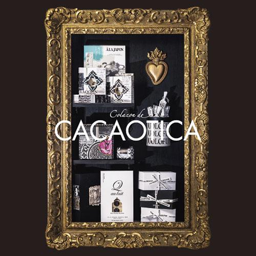チョコレートコレクション colazon de CACAOTICA のご紹介
