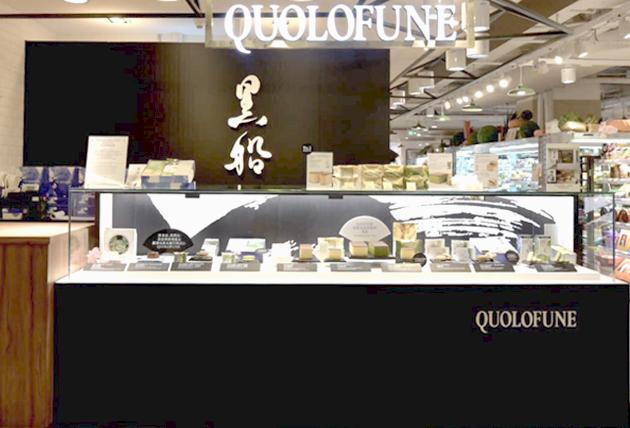 City Super上海TimesSquare店