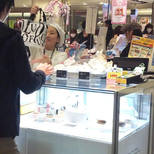 3/16~3/29 エキュート上野店にて期間限定出店いたします。(終了)