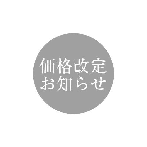 「Q-ice キューアイス」販売価格変更のお知らせ