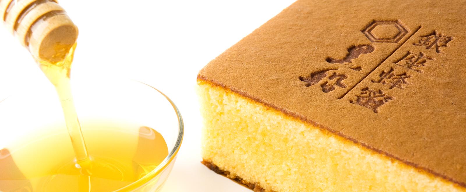 銀座蜂蜜カステラ 商品写真