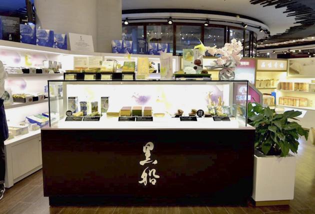 CitySuper上海IFC店
