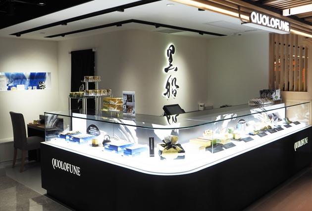 香港 SOGO 銅鑼湾店