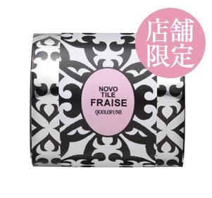 NOVO TILE Fraise / ノボタイル フレイズ パッケージ