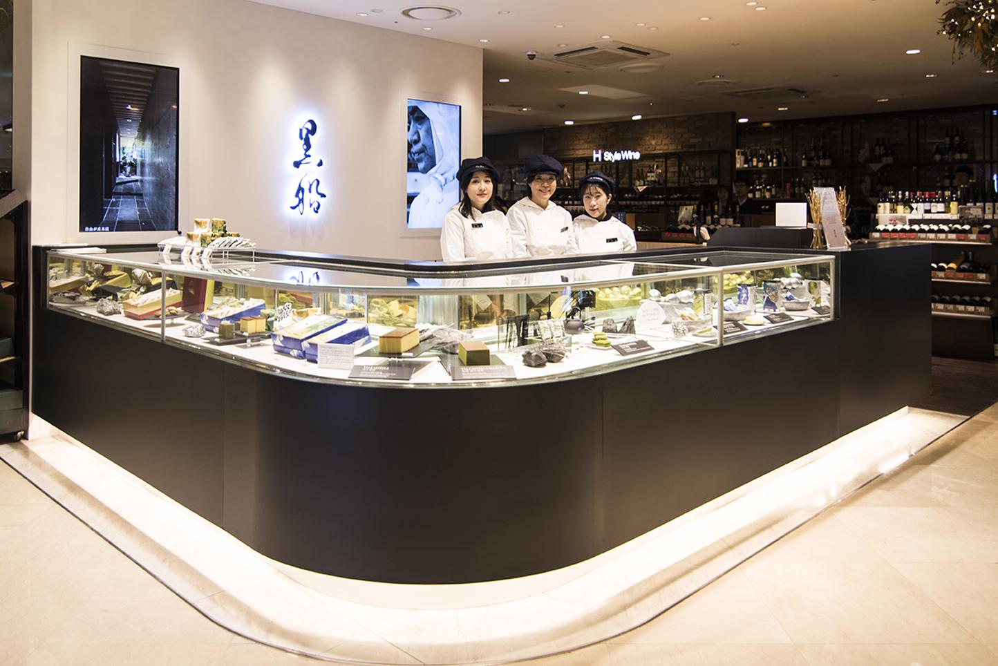 韓国 ソウル 現代百貨店 狎鴎亭店
