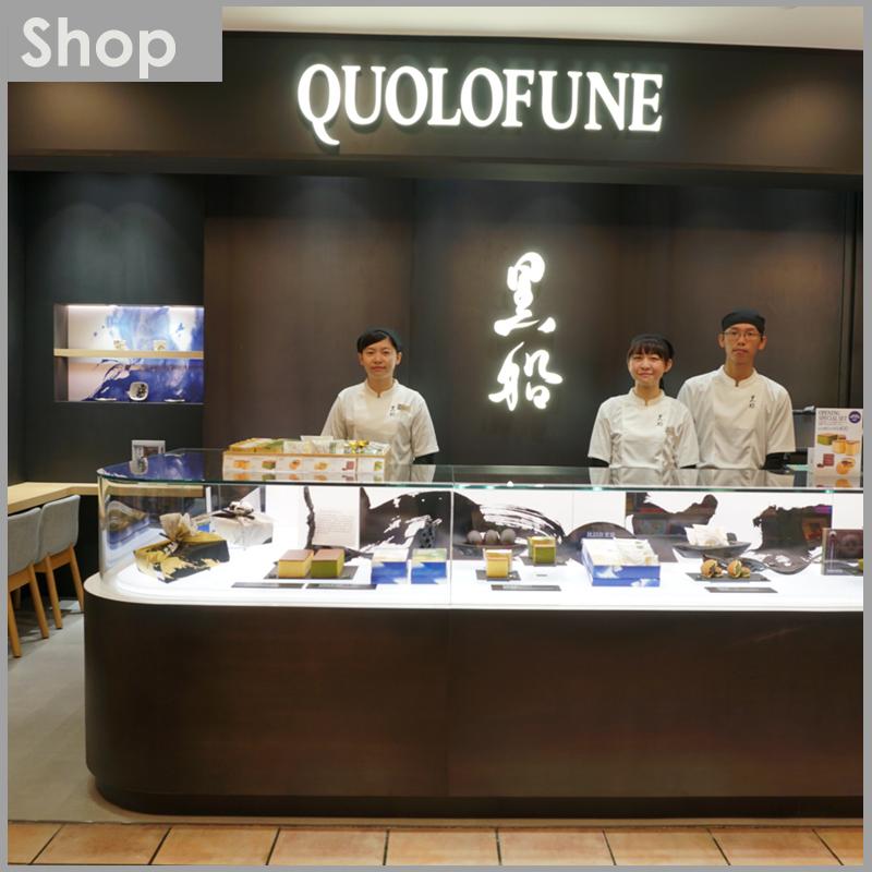 台湾 太平洋SOGO台北店忠孝館店 オープンのお知らせ