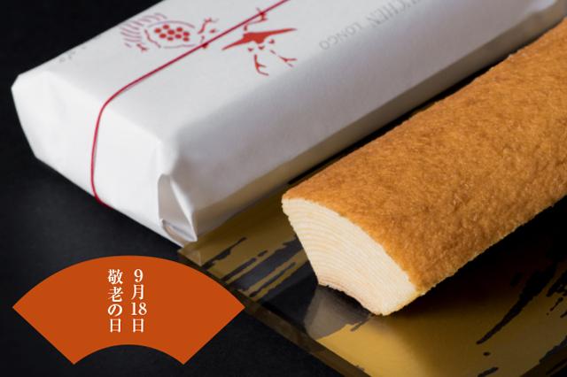 賀寿の菓 商品写真