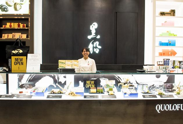 台湾 高雄漢神巨蛋店