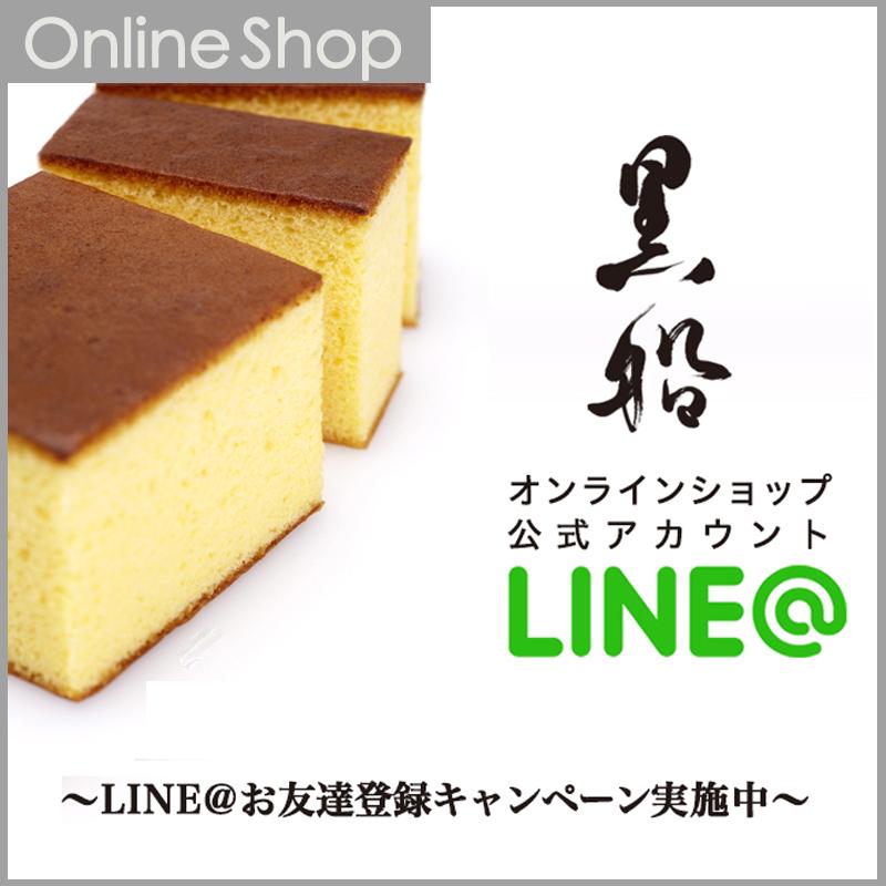 LINE@ 黒船オンラインショップのご案内