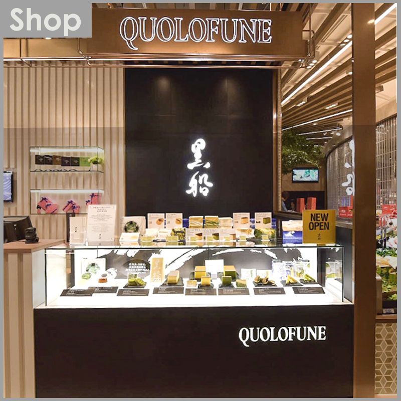 NEW OPEN! 中国City Super上海 RCCN店