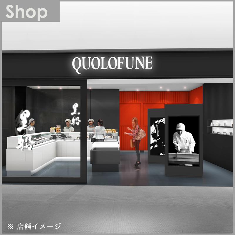 3/18 黒船 那覇空港店 OPEN