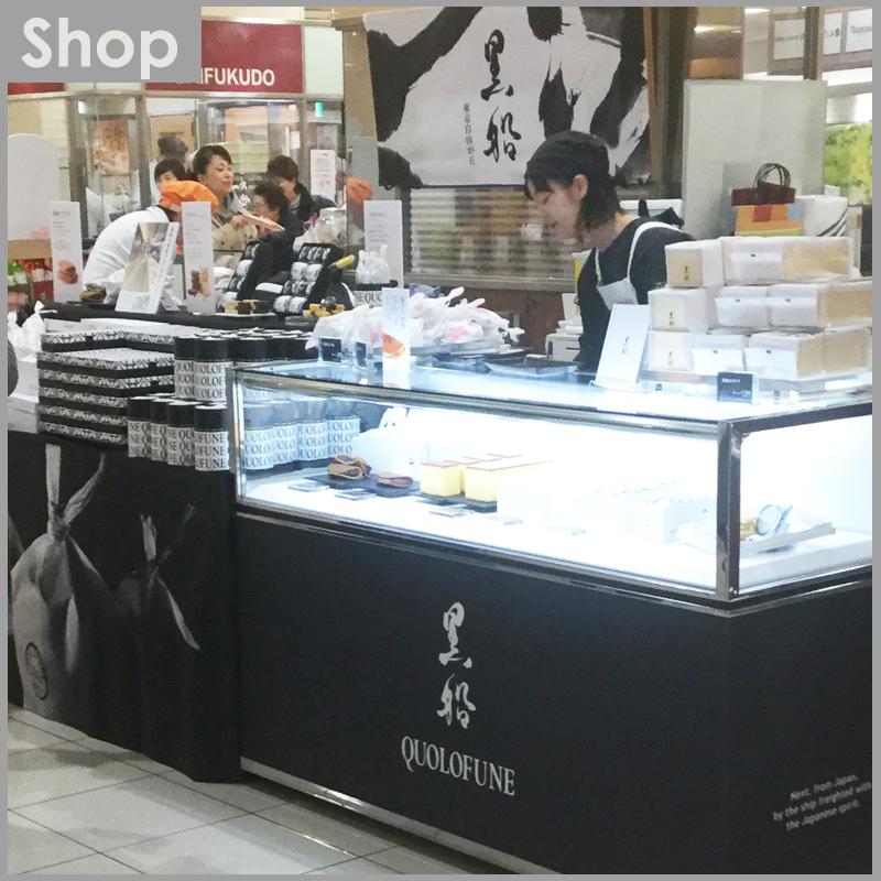 【終了】~3/26(火) 大丸札幌店にて期間限定出店
