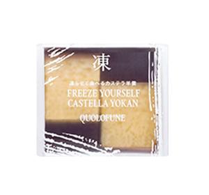 凍らせて食べるカステラ羊羹 パッケージ